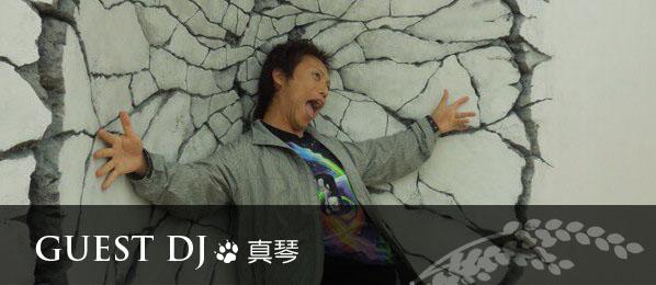 03_makoto.jpg